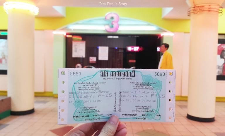 Lido Multiplex Cinema Scala Apex ลิโด ลิโด้ สกาลา สกาล่า savelido lidoforever farewelllido goodbyelido