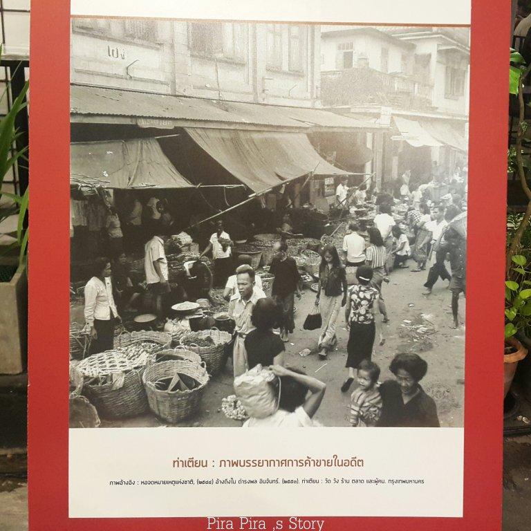 thatien market bangkok294460720..jpg