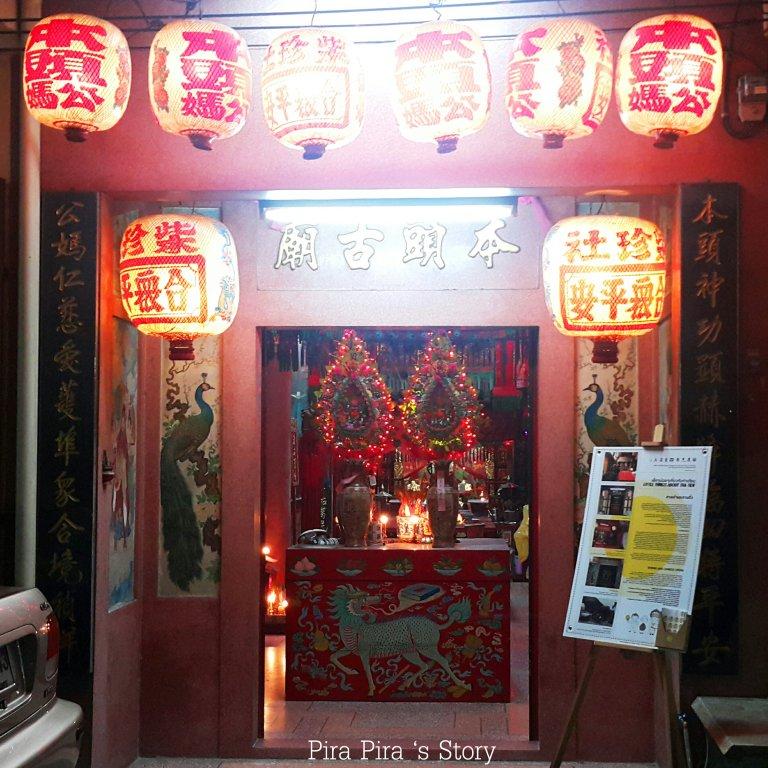 thatien xing tak lak chinese shrine bangkok-2048823247..jpg