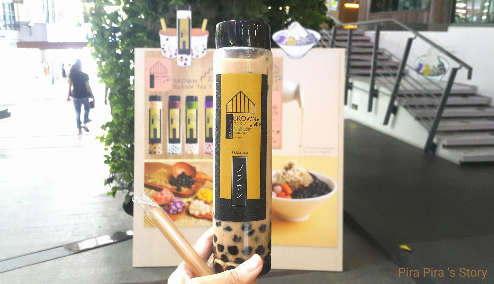ชานม ชานมไข่มุก ไข่มุก รีวิวอาหาร รีวิวของกิน รีวิวชานมไข่มุก เครื่องดื่ม Brown Cafe Milk Tea Pearl Bubble Pira Pira Story Siam Square 1