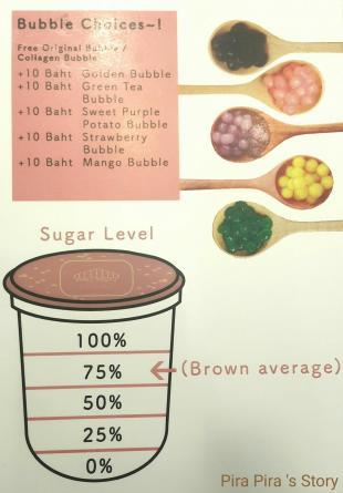 Brown Cafe Milk Tea Pearl Bubble Pira Pira Story Siam Square 10