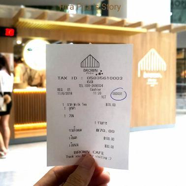 Brown Cafe Milk Tea Pearl Bubble Pira Pira Story Siam Square 14