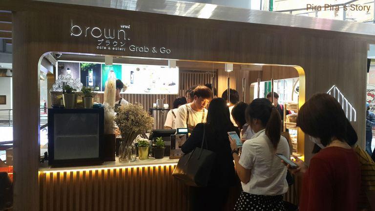 Brown Cafe Milk Tea Pearl Bubble Pira Pira Story Siam Square 5