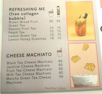 Brown Cafe Milk Tea Pearl Bubble Pira Pira Story Siam Square 8