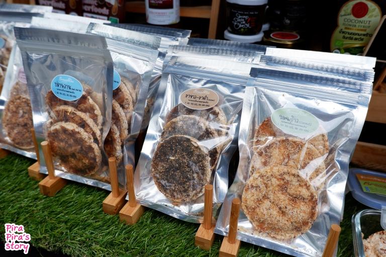 Greenery Market siam discovery pira pira story brown rice crackers organic.jpg