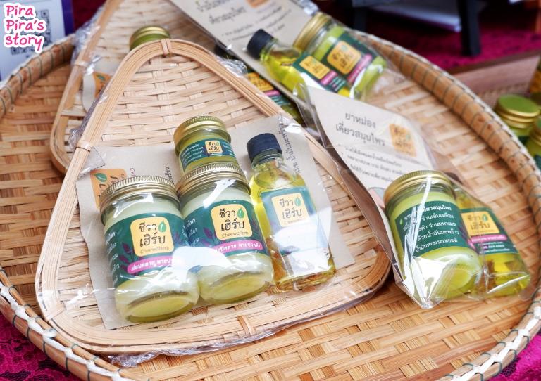 Greenery Market siam discovery pira pira story cheewaherb.jpg