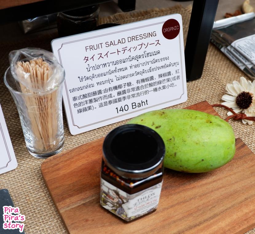 Greenery Market siam discovery pira pira story fruit salad dressing organic.jpg