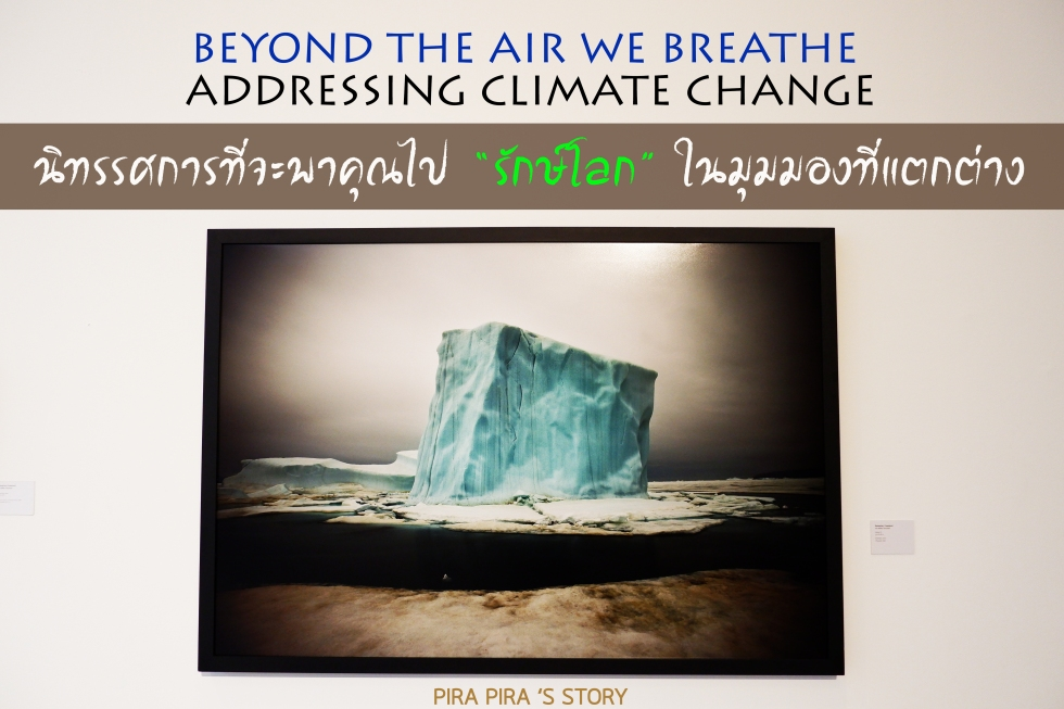 beyond the air we breathe addressing causes and effects of climate change Pira Pira Story BACC Art Center