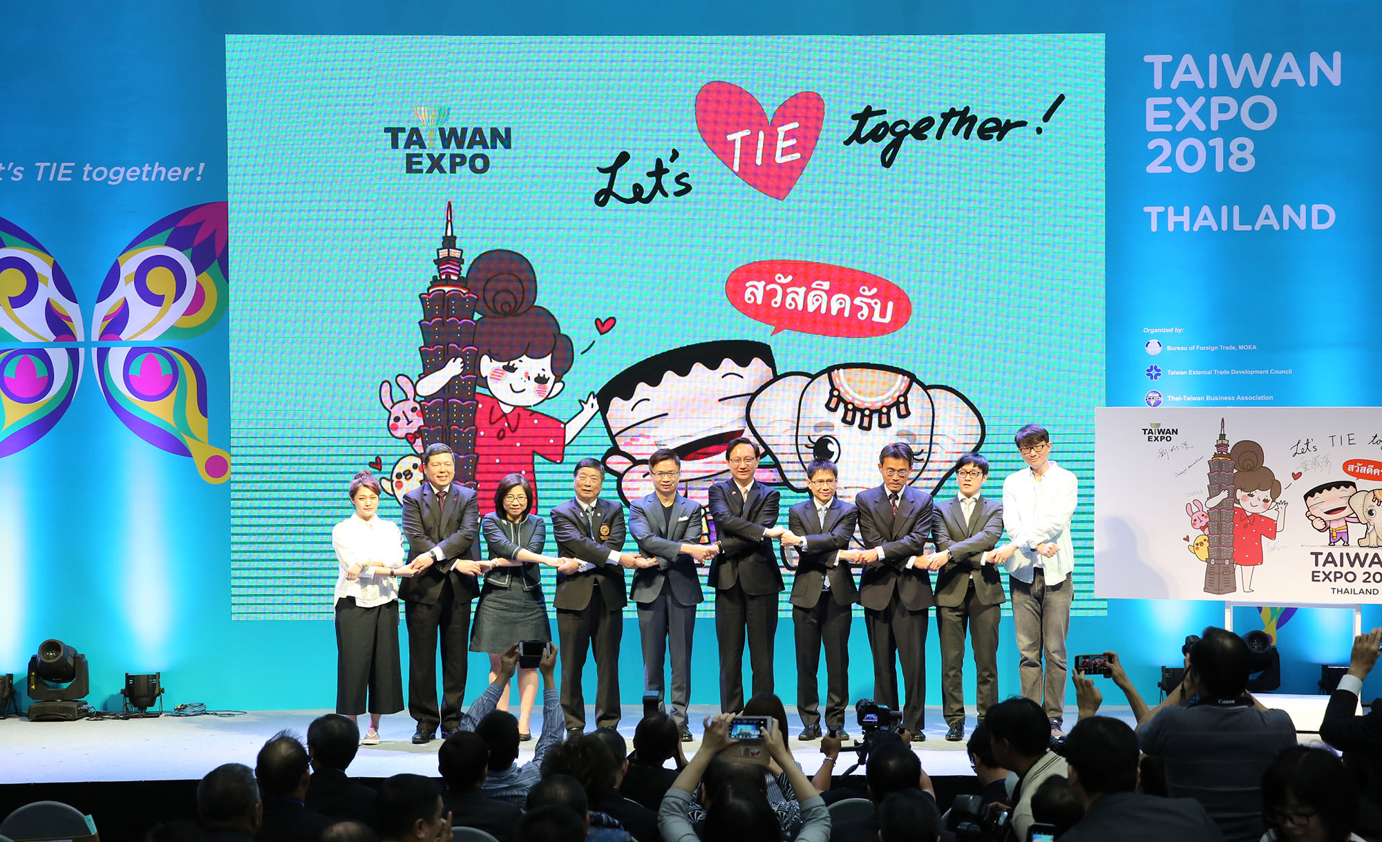 Taiwan Expo 2018 in Bangkok Thailand