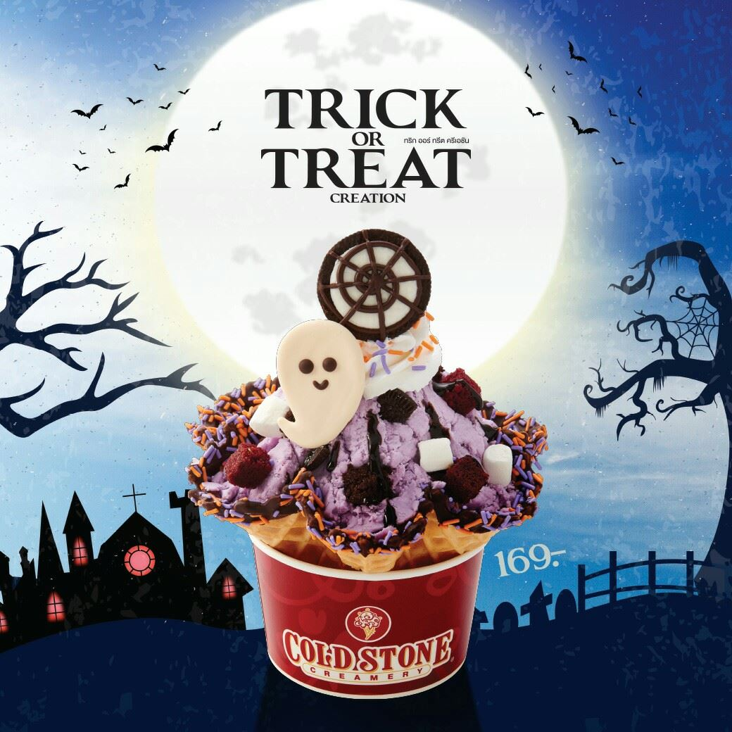 trick or treat ice cream cold stone creamery pira story