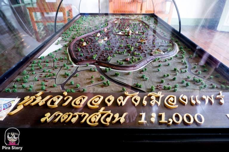 คุ้ม เมืองแพร่ จังหวัดแพร่ เมืองแป้ บ้านขนมปังขิง วิชัยราชา คุ้มเจ้าหลวง บ้านวงศ์บุรี เที่ยว ท่องเที่ยว ที่เที่ยว เที่ยวแพร่
