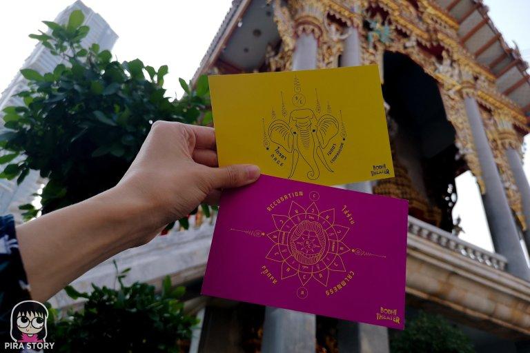 Bodhi Theater โพธิ เธียเตอร์ งานศิลปะดิจิทัล วัดสุทธิวราราม เจริญกรุง Pira Story BTS สะพานตากสิน