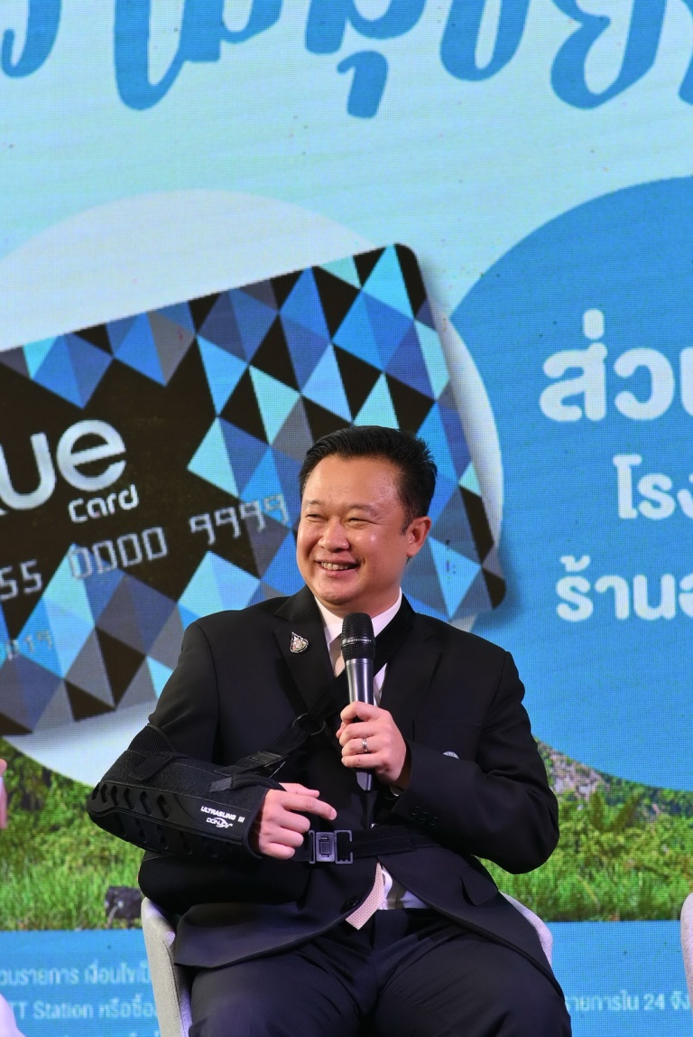 """ททท. เที่ยวเมืองรองความสุขยกกำลัง 2 x PTT Blue Card : เปิดตัวพรีเซนเตอร์ """"แพทตี้ - อังศุมาลิน"""""""