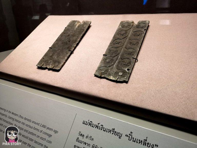 50 จิ๋นซีฮ่องเต้ ทหารดินเผา ประวัติศาสตร์จีน พิพิธภัณฑสถานแห่งชาติ พระนคร Pira Story National Museum Bangkok