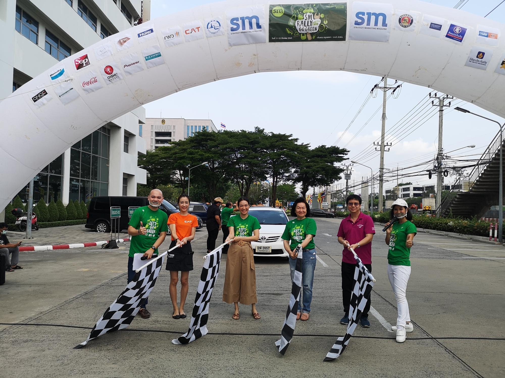 ขับรถแรลลี่เที่ยวชะอำ-หัวหิน จังหวัดเพชรบุรี กับ SM Rally ครบโหล Go Green ครั้งที่ 12