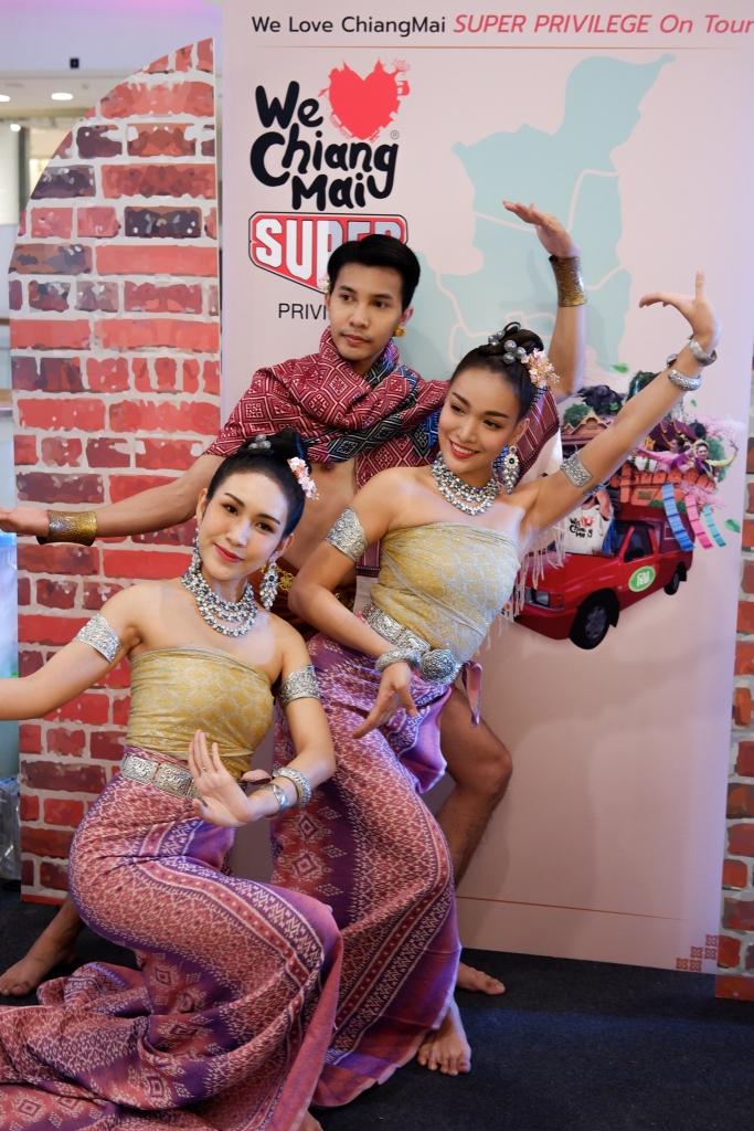 เที่ยวเชียงใหม่ใครๆก็รัก We love Chiang Mai SUPER PRIVILEGE ททท. ภาคเหนือ การท่องเที่ยวแห่งประเทศไทย pirastory