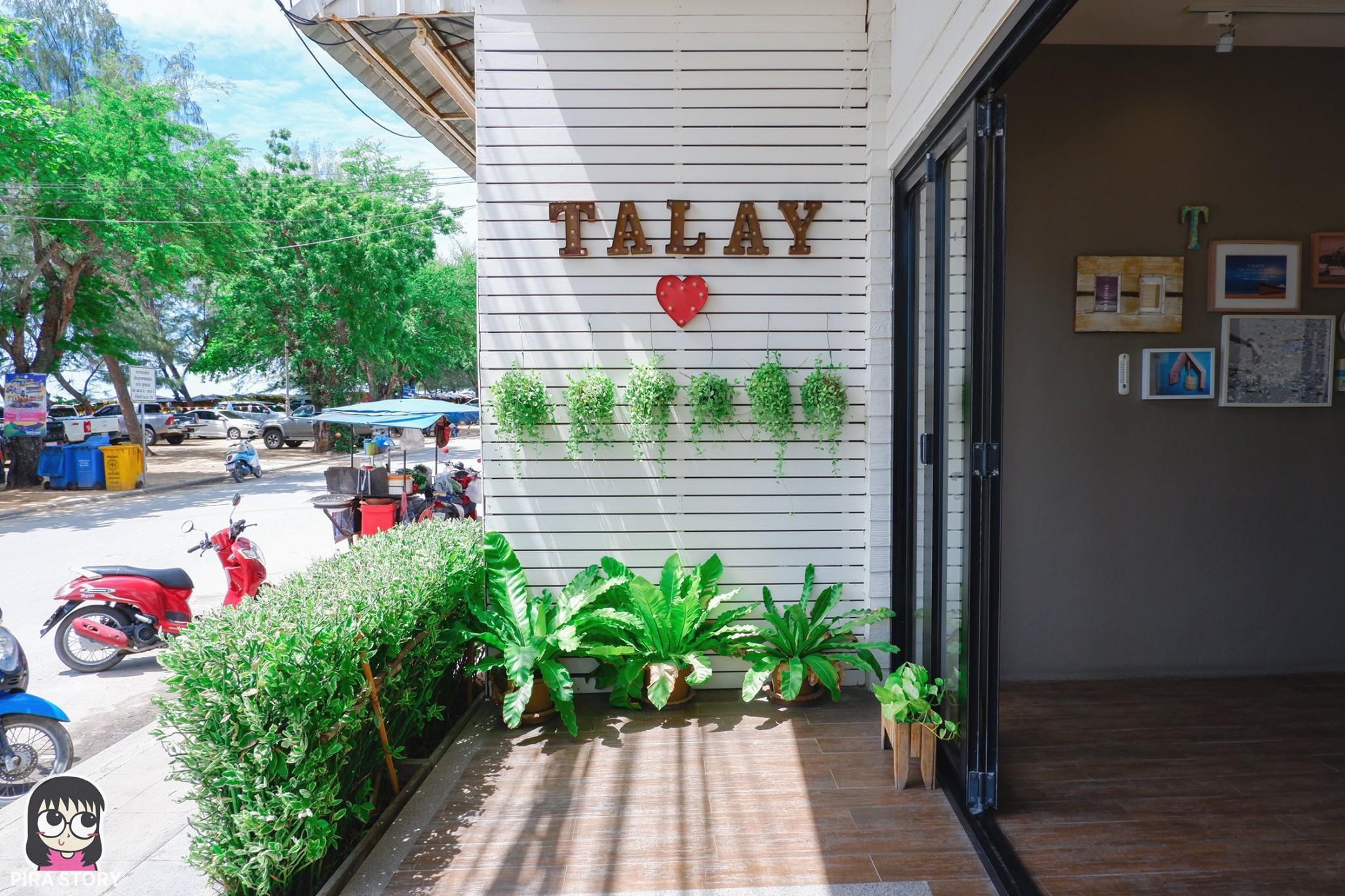 Talay Hotel & Villa ทะเล เพชรบุรี ชะอำ