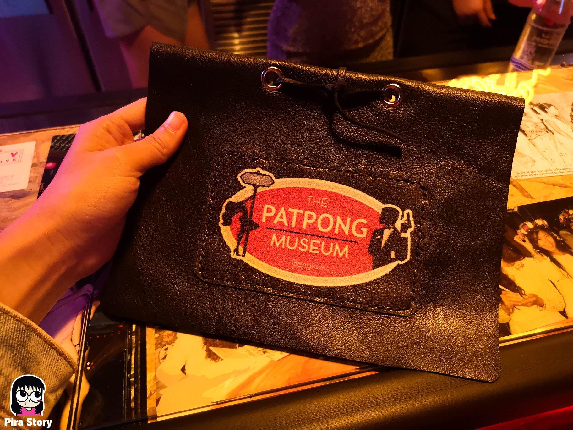พิพิธภัณฑ์พัฒน์พงศ์ Patpong museum พัฒน์พงศ์มิวเซียม sex worker ซ่อง ประวัติศาสตร์ โคมเขียว พัฒน์พงศ์มิวเซียม pira story pirastory เที่ยวเนิร์ดๆ บาร์ลับ คาเฟ่ลับ สีลม ศาลาแดง