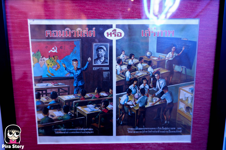 พิพิธภัณฑ์พัฒน์พงศ์ Patpong museum สถานบันเทิง บาร์ อะโกโก้ เต้นรูดเสา sex worker ค้าประเวณี โสเภณี โคมเขียว ผับ บาร์ 18+ พัฒน์พงศ์มิวเซียม pira story pirastory เที่ยวเนิร์ดๆ พัฒน์พงศ์ สงครามโลกครั้งที่สอง