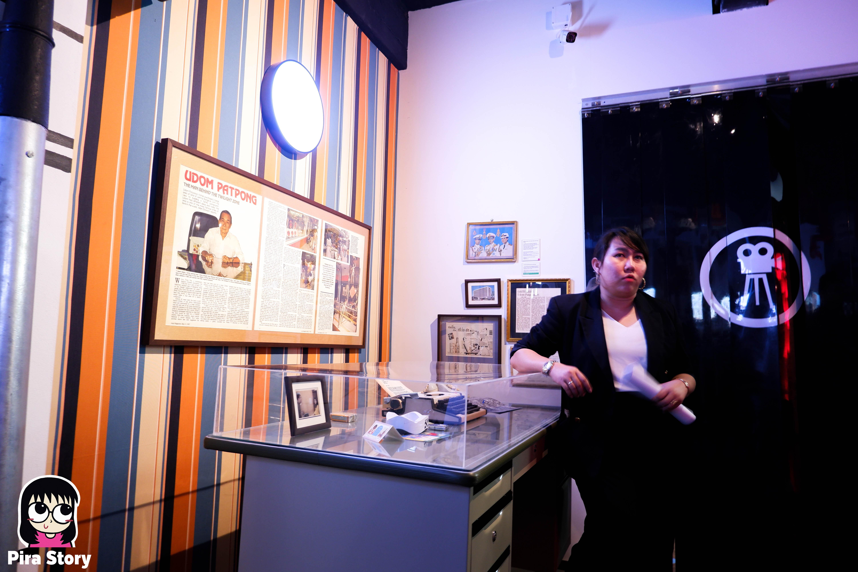 พิพิธภัณฑ์พัฒน์พงศ์ Patpong museum พัฒน์พงศ์มิวเซียม sex worker ซ่อง ประวัติศาสตร์ โคมเขียว พัฒน์พงศ์มิวเซียม pira story pirastory เที่ยวเนิร์ดๆ บาร์ลับ คาเฟ่ลับ สีลม ศาลาแดง CIA ซีไอเอ สายสืบ สายลับ สงครามเย็น cold war สงครามโลกครั้งที่ 2 world war 2