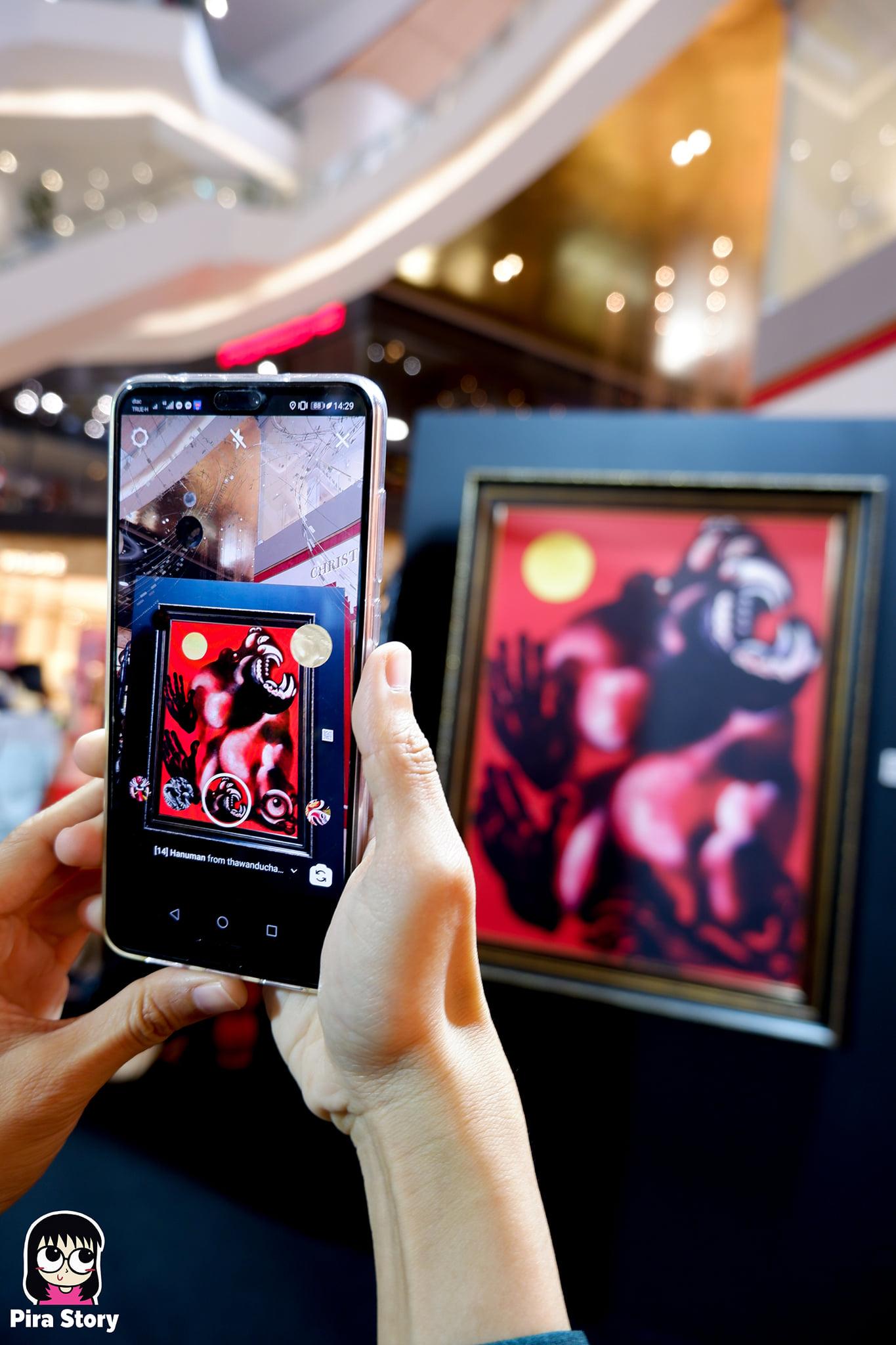 Immersive Art of Thawan Duchanee งานศิลปะ ถวัลย์ ดัชนี ไอคอนสยาม iconsiam นิทรรศการ AR